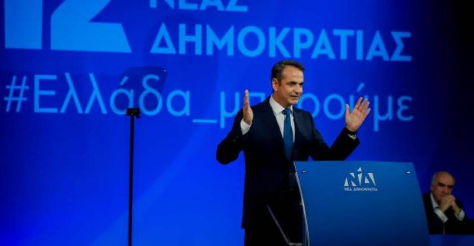 https://www.eklogika.gr/uploads/files-2/nd/Mitsotakis-12o-synedrio-ND.jpg